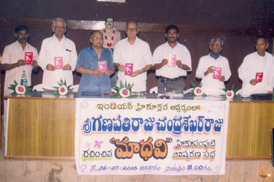 01-MADHAVI HAIKU BOOK RELEASE FUNCTION-6-7-2003-www.litt.in