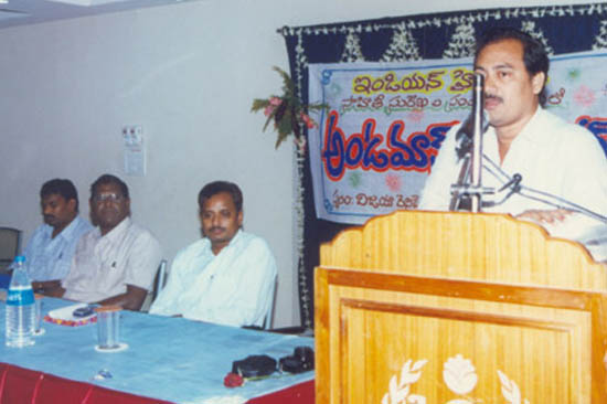 11 G.RANGA BABU SPEACH ON ANDAMAN  TRAVELOGUE-12-6-2004-www.litt.in