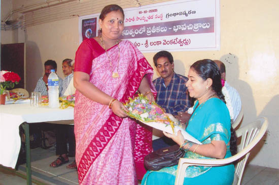 26 INDIAN HAIKU CLUB 2004 HAIKU AWARDEE Smt.YADAVALLI RATHNAMALA FUNCTION-16-10-2005-www.litt.in