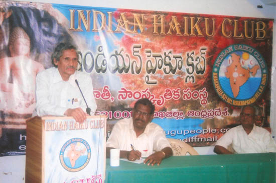 44 POETRY WORKSHOP BY ADDEPALLI RAMA MOHANRAO AT BASHO CONFERENCE HALL-14-10-2006-www.litt.in