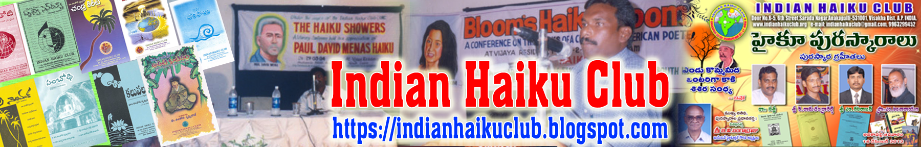 indian haiku club-litt.in-kavitalathoti-anakapalli